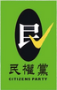 Logo of Citizens Party.png