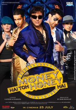 http://upload.wikimedia.org/wikipedia/en/4/4a/Money_Hai_Toh_Honey_Hai.jpg