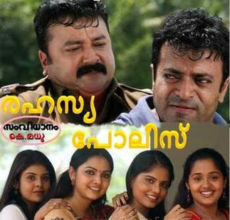 Malayalam Crime Magazine Pdf