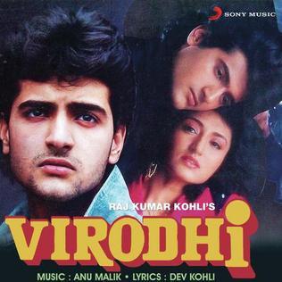 <i>Virodhi</i> (1992 film) 1992 Indian film