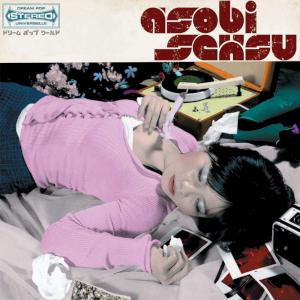 <i>Asobi Seksu</i> (album) 2004 studio album by Asobi Seksu