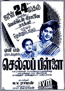<i>Chella Pillai</i> 1955 film directed by M. V. Raman