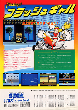 List Of Sega Arcade System Boards
