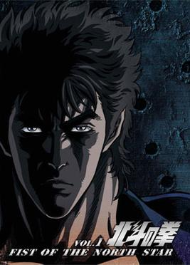 List of Fist of the North Star episodes - Wikiwand