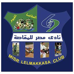 Misr Lel Makkasa SC Professional football club in Egypt