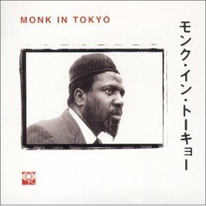 Monk In Tokyo Wikipedia