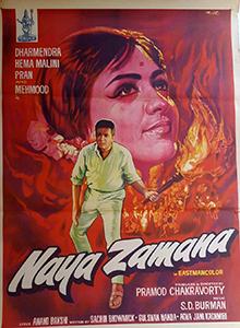 <i>Naya Zamana</i> 1971 Indian film