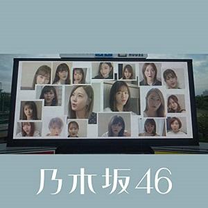 Sekaijū no Rinjin yo 2020 song by Nogizaka46