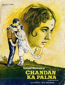 <i>Chandan Ka Palna</i> 1967 Indian film