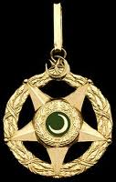 Hilal-i-Imtiaz second highest civilian award