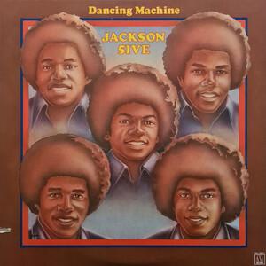 Dancing Machine artwork