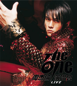 <i>The One Concert</i> 2002 live album by Jay Chou
