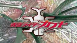 <i>Kamen Rider Kabuto</i> Television series