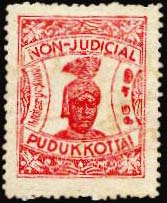 Revenue stamp issued by the princely state of Pudukkottai with a portrait of Martanda Bhairava Tondaiman