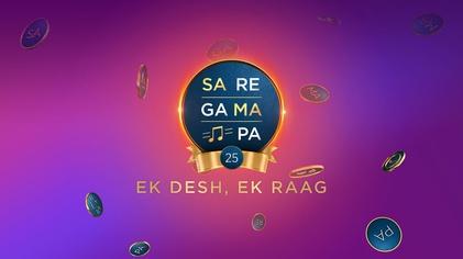 Image result for 'Sa Re Ga Ma Pa'