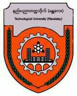 Technological University, Mandalay.jpg