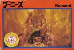 <i>The Goonies</i> (Famicom video game)