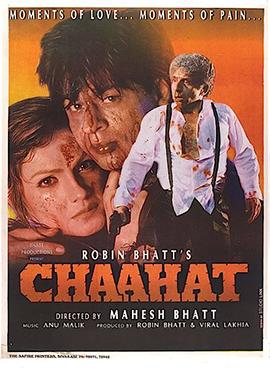 Download Chaahat (1996) Hindi Movie 480p | 720p