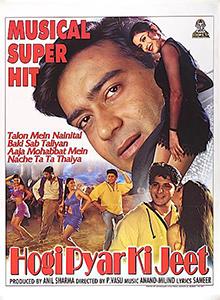 <i>Hogi Pyaar Ki Jeet</i> 1999 film directed by P. Vasu