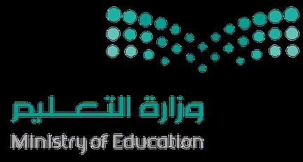Essay Topics High School  My Mother Essay In English also English Essay Com Education In Saudi Arabia  Wikipedia Essay For High School Students