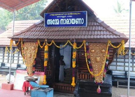 Pattupurakkavu Bhagavathi Temple Wikipedia