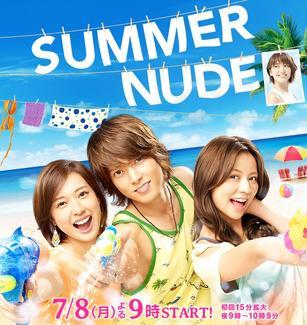 Nude pics summer Summer