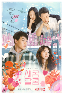 Picture of a movie: Sweet & Sour