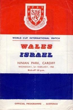 Wales_Israel_1958_playoff.jpg