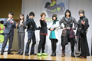 List Of Kamen Rider Zero One Characters Wikiwand