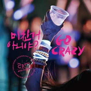 <i>Go Crazy</i> (album) 2014 studio album by 2PM