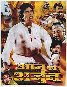 <i>Aaj Ka Arjun</i> 1990 Indian film