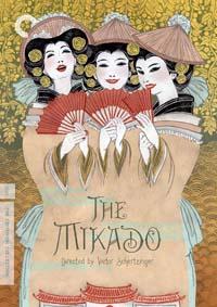 <i>The Mikado</i> (1939 film) 1939 film by Victor Schertzinger
