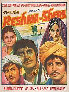 <i>Reshma Aur Shera</i> 1971 film by Sunil Dutt