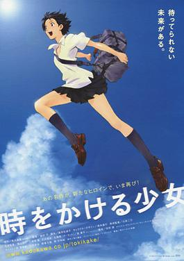 Picture of a movie: The Girl Who Leapt Through Time