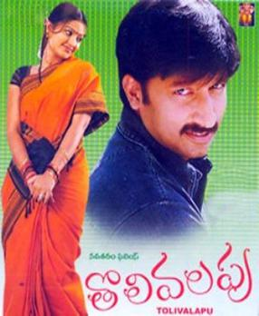 Image Result For Hindi Movie Hits