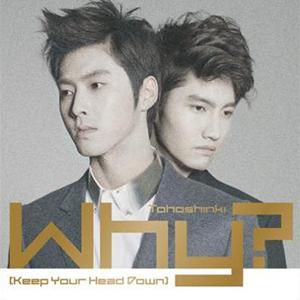 Keep Your Head Down (song) 2011 single by TVXQ / Tohoshinki