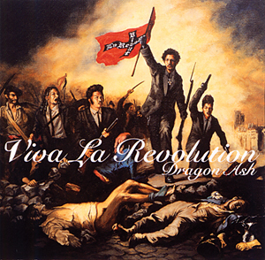 an overview of the viva la revolution Viva la revolución: hobsbawm on latin america by eric hobsbawm  central  america & caribbean january/february 2017 capsule review paywall-free.
