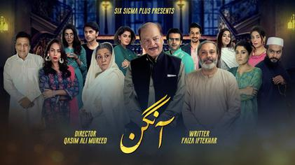 Aangan (2017 TV series) - Wikipedia