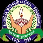 Birjhora Mahavidyalaya