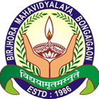 birjhora mahavidyalaya wikipedia
