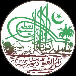 Darul Uloom Deoband Islamic seminary in India