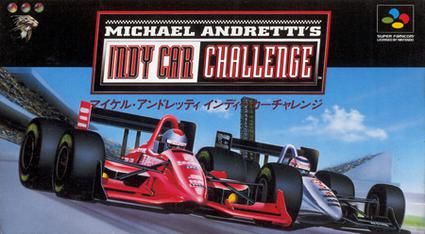 Jump Box For Cars >> Michael Andretti's Indy Car Challenge - Wikipedia