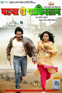 Image Result For Hindi Movies Download