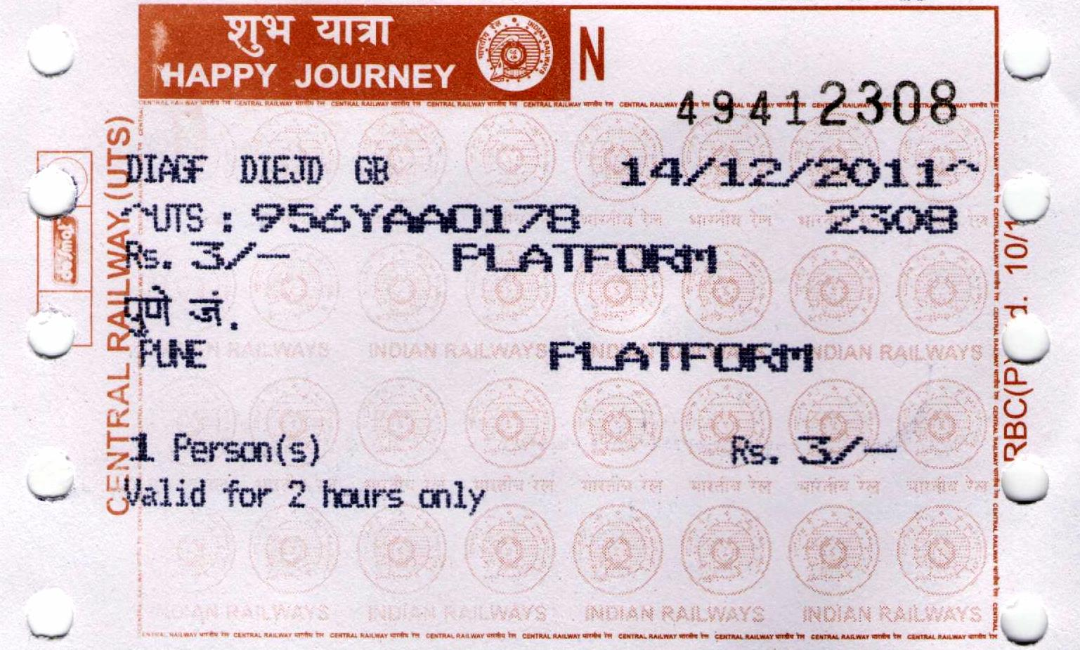File:Platform ticket of indian railways jpg - Wikipedia