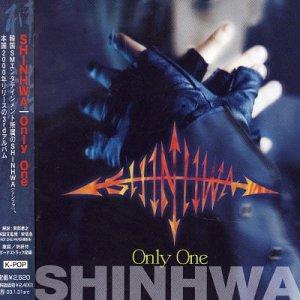 <i>Only One</i> (Shinhwa album) 2000 studio album by Shinhwa