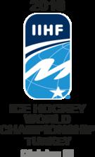 2016 IIHF World Championship Division III