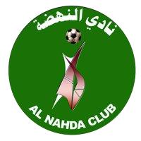 Al-Nahda Club (Oman) - Wikipedia