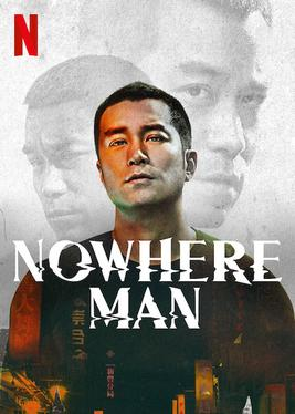 Cover of Nowhere Man (Taiwanese TV series by Netflix).jpg