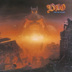 <i>The Last in Line</i> 1984 album by American heavy metal band Dio