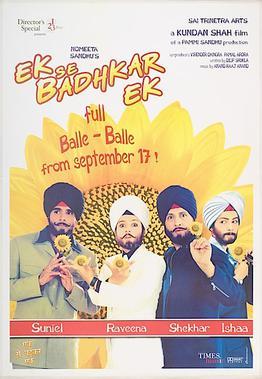 File:Ek Se Badhkar Ek (2004 film) poster.jpg